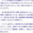 智弁学園の反日左翼教師たちへ!!