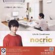 nocria