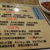 千葉 習志野 京成大久保 まんぷく食堂なう