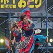小田原へ  『東京ギバチ』ODAWARA えっさホイおどり 2018
