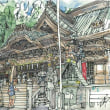 高尾山 薬王院(大本堂)