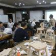 技文会館 木工教室