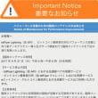 bitFlyerが2017年09月27日に、全通貨ペアの売買サービス停止!
