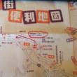 那須塩原温泉に行ってきました