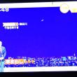 11/22 森田さんの 三日月 6時20分には消えた