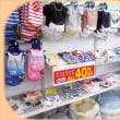 洋服、ベッドALL40%OFF!!! byパウハウス行徳店