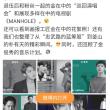 【 Cjes weibo pic】ジェジュン