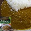 デリ・プレミアムレシピ キーマパラックカレー