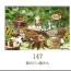 過去作品ポストカード No.138~