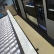 新築ベランダの防水加工する下地作り 茨城 利根