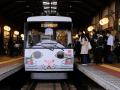 豪徳寺、幸運の招き猫電車