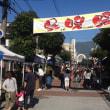次の日曜日は中通り2丁目で「呉咲祭」!