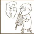 ぷぷぷぷ〜〜ん