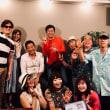 平成30年5月26日(土) [第3回]アユミチのお題倶楽部で遊べや歌え♪