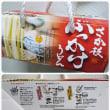 土産: さか枝ぶっかけうどん、天ぷら、はちみつレアチーズ