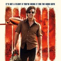 【映画】バリー・シール/アメリカをはめた男…悪いフォレスト・ガンプの雰囲気