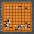 石の攻め方 6