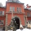 ぶらり旅・北海道旧本庁舎(赤れんが庁舎)(札幌市中央区)