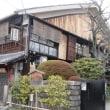 京の冬の旅~出世開運の大黒寺