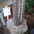 旦飯野神社