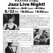 Jazz  Live  Night! 9/22