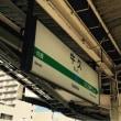 Ushiku, Ibaraki  茨城県牛久市