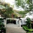 萩中寺町のひとつ「龍雲山報身寺」