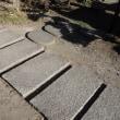 水戸の飛び石