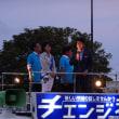 大井川かずひこ候補の応援激励に、小泉進次郎代議士が駆けつけました。