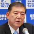 自民党総裁選 9月7日公示 安倍対石破 !!