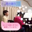◆動画◆おじいちゃんと2台ピアノの練習中♪ ポンキエッリ作曲「時の踊り」
