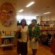 荒川区立学校 学校図書館の取組