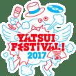 やついいちろう主催の『YATSUI FESTIVAL!』に「のん」ちゃん出演!!