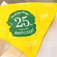 フレッシュネスバーガー25周年