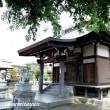 関口の鎮守「関口日枝神社」