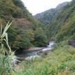 鍋倉山(1,288.8m)・黒倉山(1,247m)