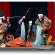 吉和神楽団「滝夜叉姫」②