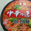 ニュータッチ凄麺「中華の逸品」
