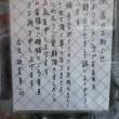 用賀駅東口の「支美亜」が閉店へ