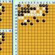 囲碁死活924官子譜