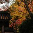 大威徳寺(だいいとくじ)