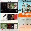 【有料音楽アプリ】iPhone&Androidで視聴できる定額製音楽アプリおすすめランキング|ハイレゾ対応