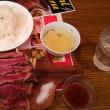にく、肉 、29〜。