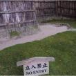 銀閣寺と排水