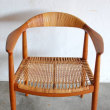 Hans Wegner (1949) JH 501 The Chair