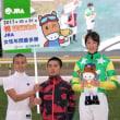 藤田菜七子がJRA女性騎手の年間最多勝利の新記録樹立!富士ステークスはエアスピネル完勝。