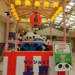 上野はパンダの祝福ムード