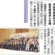 手話言語条例可決 聴覚障害者ら笑顔(北日本新聞3/24)