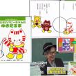 雪だるま絵本「ちいさいパピーちゃんのゆきだるま」、読者のコメント、西本鶏介先生の解説、