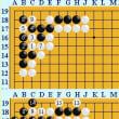 囲碁死活1170官子譜